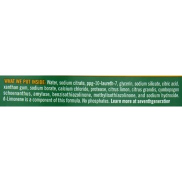 Seventh Generation Dishwasher Detergent Gel Soap, Lemon Scent, 42-Ounce Bottles, Pack of 6, Packaging May Vary