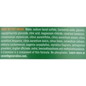 Seventh Generation Natural Dish Liquid, Fresh Citrus & Ginger Scent, 25oz